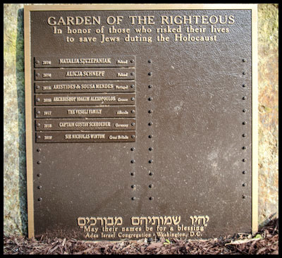 Adas Israel Congregation. Garden of the Righteous with Plaque for Sir Nicholas Winton. Washington DC